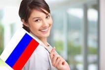 русския язык