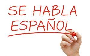 как быстро выучить испанский