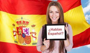 изучение испанского