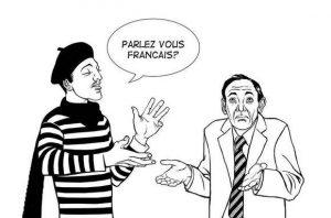 разговорный франузский